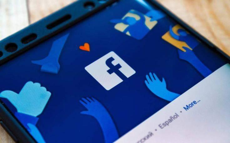 Το Facebook ετοιμάζει λειτουργία που θα επιτρέπει το μοίρασμα περιεχομένου σε «στενό» κύκλο